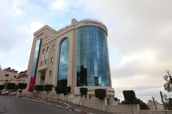 بنك فلسطين يُعلن...