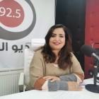 صوت| الصحافية الأردنية...