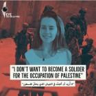 إسرائيلية ترفض الخدمة...