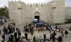 بعد اعتراف القدس.....