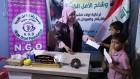 العراقية نضال التميمي...